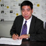 JTRの納税保護誓約書にサイン