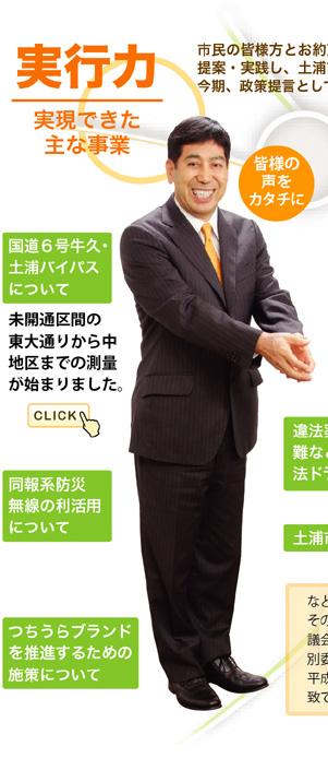 15'jiseki_01