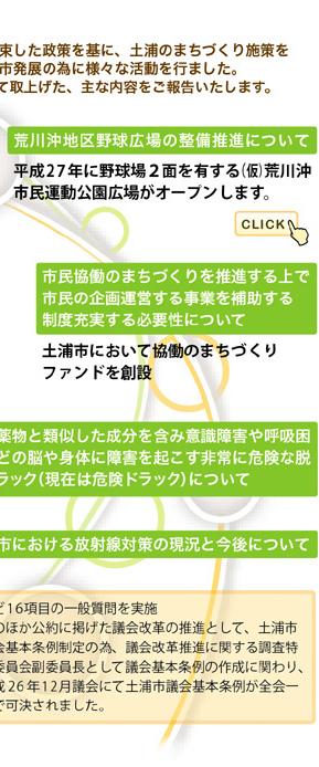 15'jiseki_02